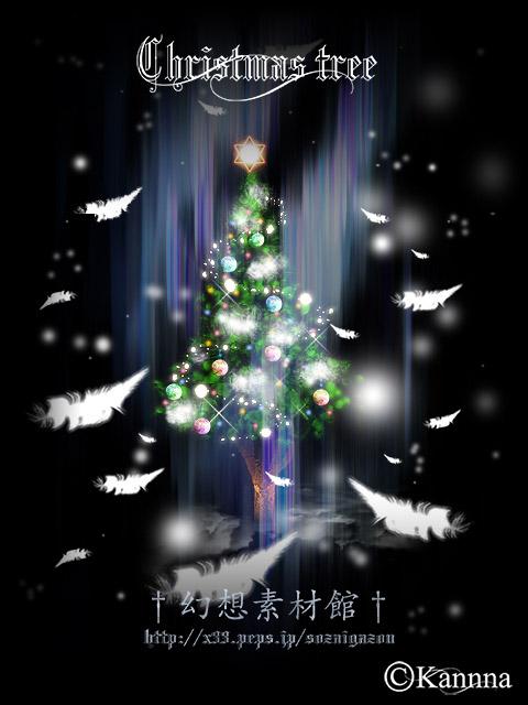†クリスマスツリー2†